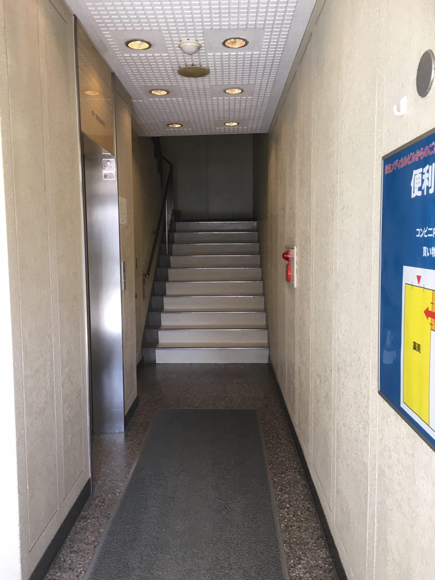 麻生メディカルビル