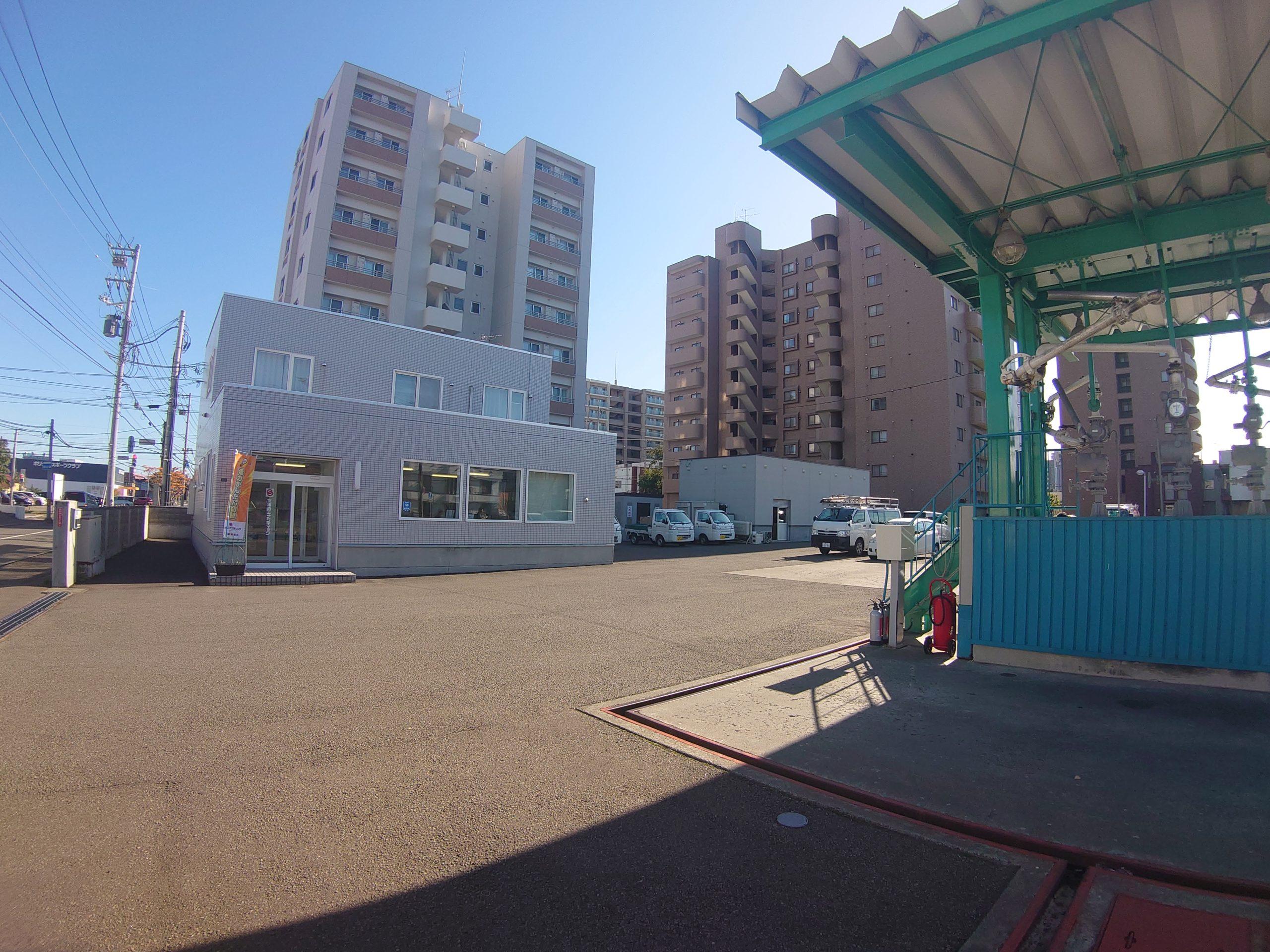 東札幌営業所